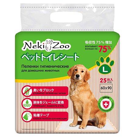 Пеленки для домашних животных Maneki NekiZoo впитывающие L 60*90см 25шт