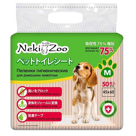 Пеленки для домашних животных Maneki NekiZoo впитывающие M 45*60см 50шт