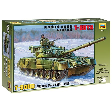 Модель для сборки Звезда Танк Т-80УД