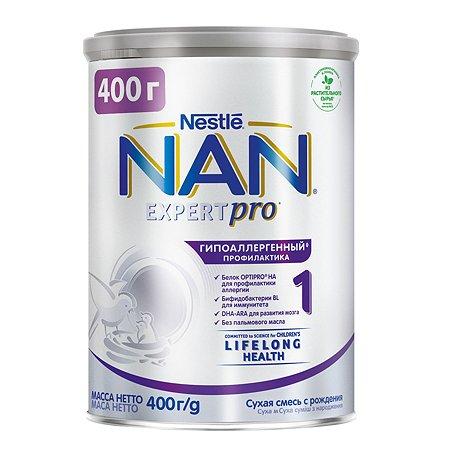 Смесь NAN 1 сухая молочная гипоаллергенная 400г с 0месяцев
