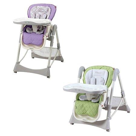 Стул для кормления Happy Baby William Lilac в ассортименте