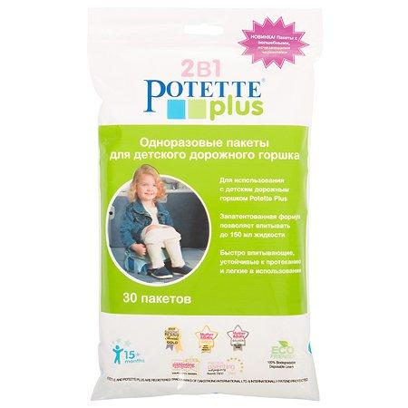 Упаковка Potette Plus из 30 одноразовых пакетов