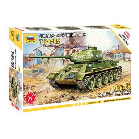 Советский танк Звезда Т-34/85