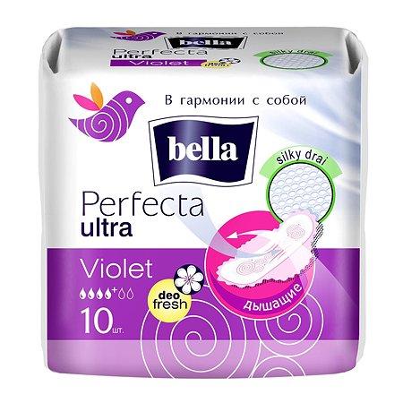 Прокладки гигиенические Bella Perfecta Violet 10шт