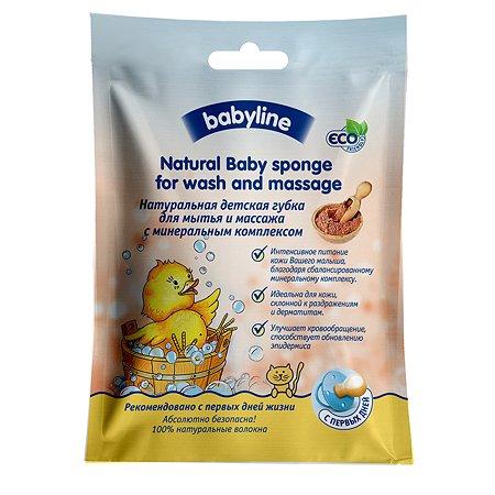Натуральная  губка Babyline для мытья и массажа с минеральным комплексом