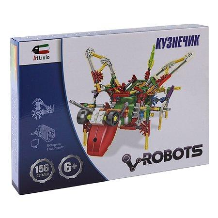 Конструктор Attivio Кузнечик-робот