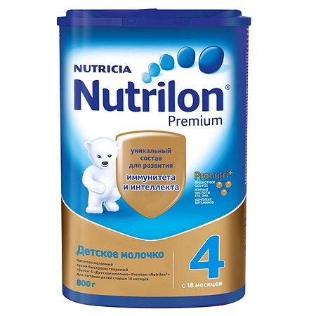Молочко детское Nutrilon Premium 4 800г с 18 месяцев