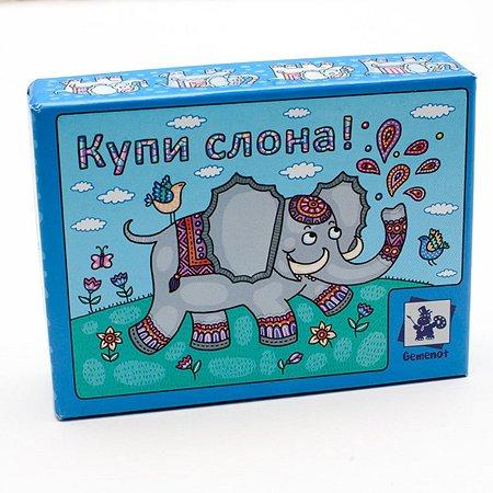 Настольная игра Gemenot Купи слона!