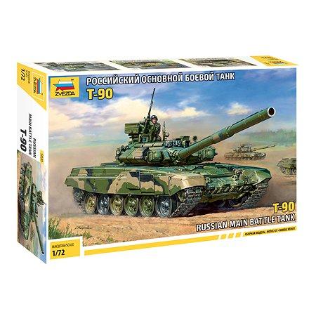 Российский танк Звезда Т-90