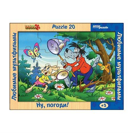 Пазл Step Puzzle Любимые мультфильмы Ну погоди!