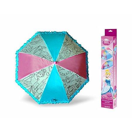 Зонтик для раскрашивания Чудо-творчество Золушка (арт 01342)