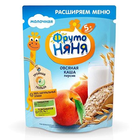 Каша ФрутоНяня молочная овсяная с персиком 200 г с 5 месяцев