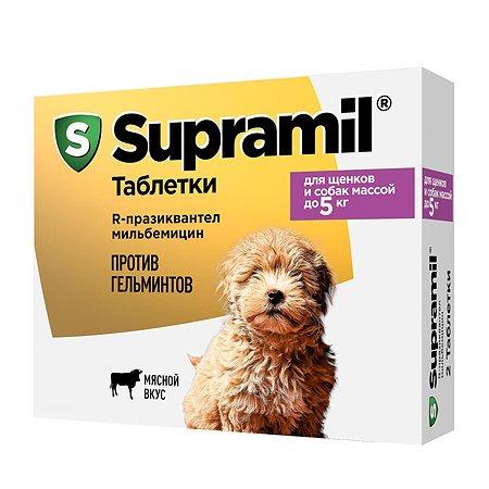 Антигельминтик для щенков и собак Астрафарм Супрамил до 5кг