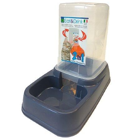 Диспенсер для животных Lilli Pet Темно-синий 20-5741
