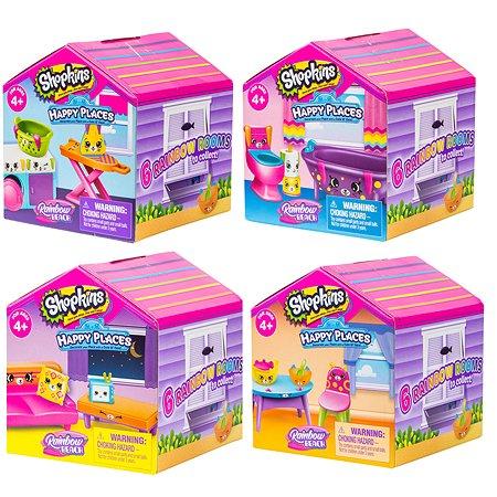 Набор Happy Places Shopkins (Happy Places) Радужные комнаты в непрозрачной упаковке (Сюрприз) 56982
