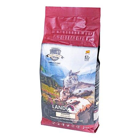 Корм для кошек Landor с чувствительным пищеварением ягненок 2кг