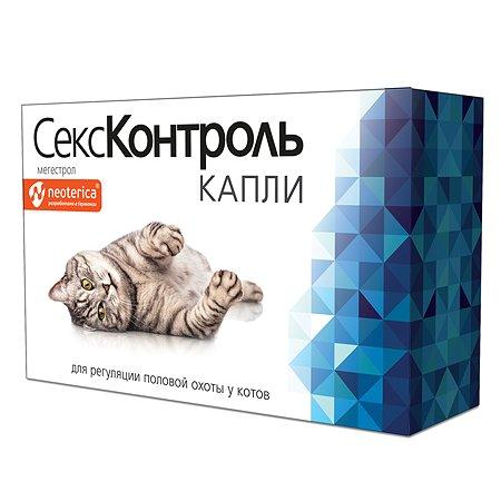 Капли для котов СексКонтроль для коррекции половой охоты 3мл