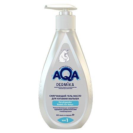 Гель-масло для купания AQA dermika смягчающий 250мл