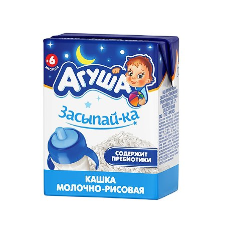 Каша Агуша молочная рисовая 2.7% 200мл с 6месяцев