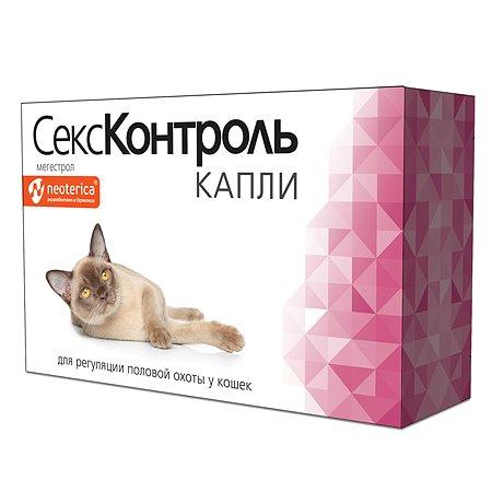 Капли для кошек СексКонтроль для коррекции половой охоты 3мл