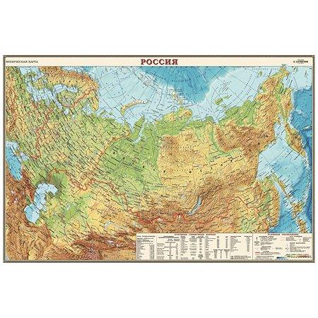 Физическая карта мира Ди Эм Би настольная двухсторонняя 1:14,5М капсулированная