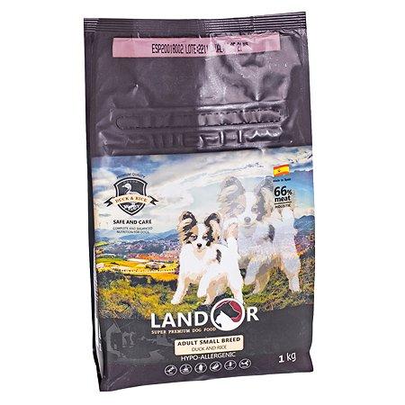 Корм для собак Landor мелких пород утка с рисом 1кг