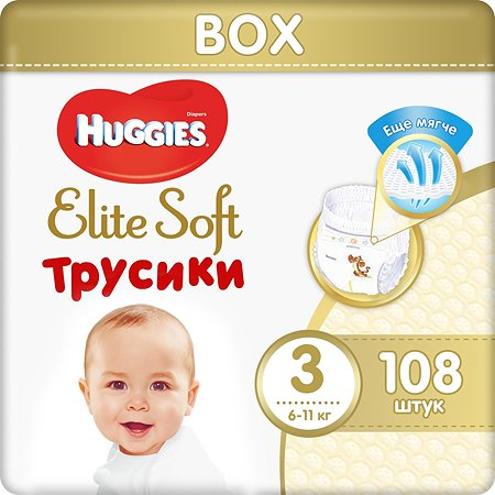 Подгузники-трусики Huggies Elite Soft 3 6-11кг 108шт