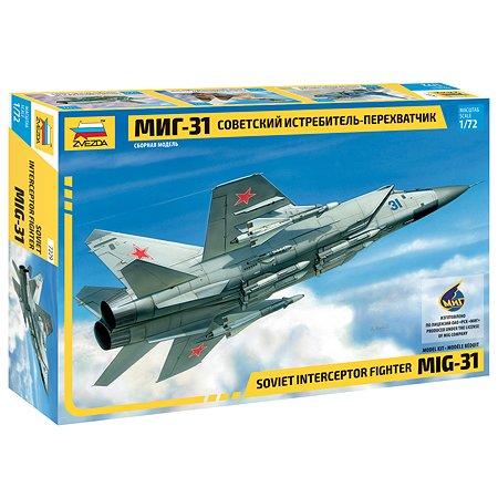 Модель для сборки Звезда Советский истребитель-перехватчик МиГ-31