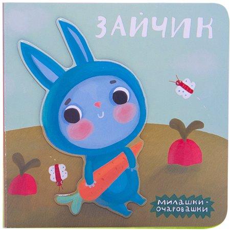 Книжка-игрушка Мозаика-Синтез Зайчик