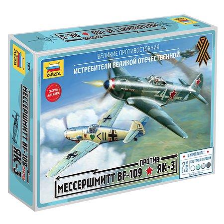 Сборная модель Звезда Мессершмитт против ЯК-3