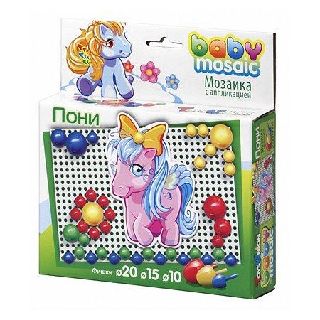 Мозаика Toys Union Пони