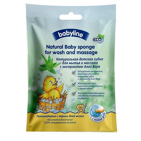 Натуральная губка Babyline для мытья и массажа с экстрактом Алоэ Вера