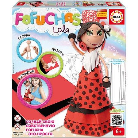 Кукла Educa Фофуча Лолла набор для творчества