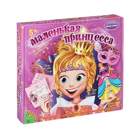 Набор для творчества Bondibon Маленькая принцесса