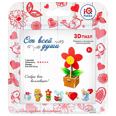 3D пазл IQ 3D PUZZLE Цветочек