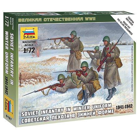 Модель для сборки Звезда Советская пехота в зимней форме