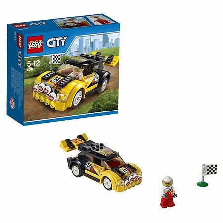 Конструктор LEGO City Great Vehicles Гоночный автомобиль (60113)