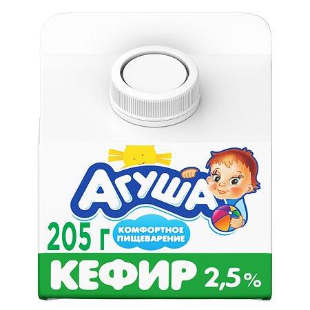 Кефир детский Агуша 2.5% 205г TR
