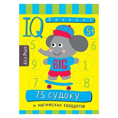 Умный блокнот Айрис ПРЕСС 75 судоку и магических квадратов