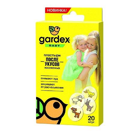 Пластыри после укусов насекомых Gardex Baby 20шт 0158