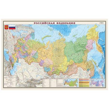 Карта Ди Эм Би РФ политико-административная 1:7 настенная ламинация