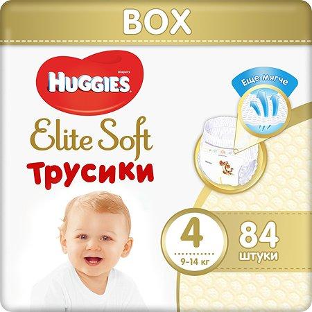 Подгузники-трусики Huggies Elite Soft 4 9-14кг 84шт
