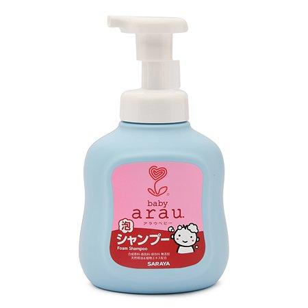 Шампунь для волос Arau baby пенящийся 450мл 56594