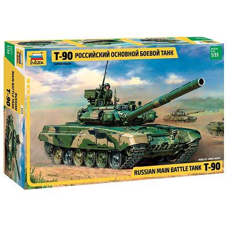 Модель для сборки Звезда Танк Т-90