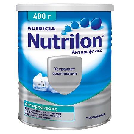 Смесь Nutrilon антирефлюкс 400г с 0 месяцев