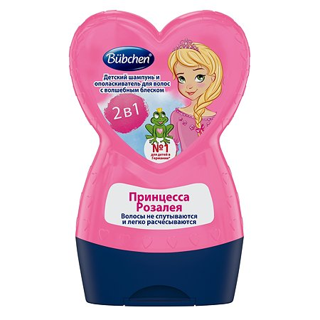 Шампунь-бальзам Bubchen Принцесса Розалея 230мл 12216293