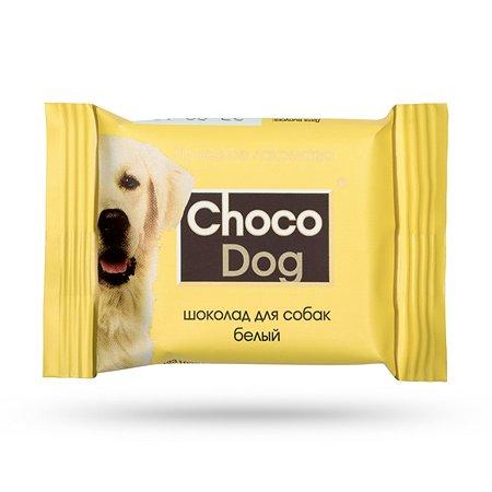 Лакомство для собак Veda Choco dog шоколад белый 15г*6шт
