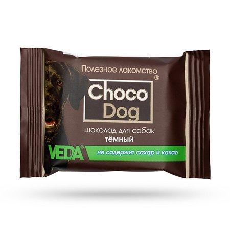 Лакомство для собак Veda Choco dog шоколад темный 15г*6шт