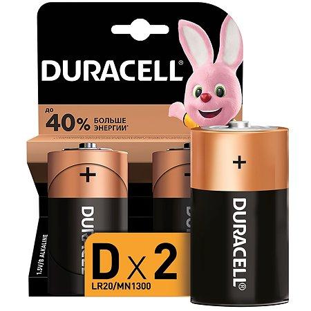 Батарейки Duracell Basic D 2шт LR20-BC2