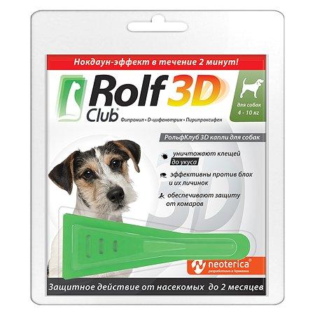 Капли для собак RolfClub3D 4-10кг от блох и клещей 0.8мл